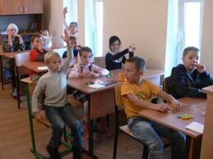 Школа: сотворение мира 3