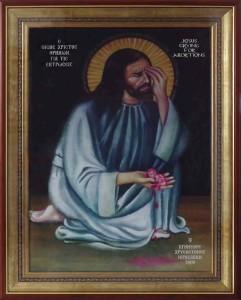 Плач Иисуса об убиенных младенцах